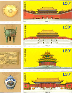 【切手】2015-21故宮博物院(4種)タブ付