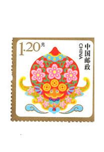【切手】2015-HNZ1 Pスタンプ-年賀専用切手(1種)