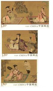 【切手】2016-05 高逸図(3種)横連刷