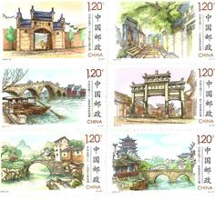 【切手】2016-12 中国古鎮2次(6種)