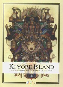 Kiyore Island(韓国本)