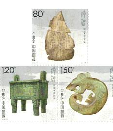 【切手】2016-17 殷墟(3種)横連刷